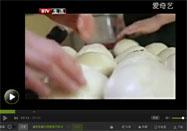 20160524食全食美视频节目:炖牛肉的做法