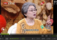 20160526北京电视台养生堂节目:王肃季讲水肿的原因