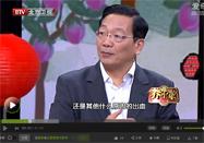 20160527养生堂视频:傅延龄讲吃不下饭的原因
