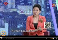 20160526万家灯火节目:李智讲吃降压药的注意事项
