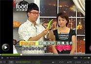 20160530健康菜谱栏目:菠菜的做法(上)