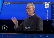 20160527央视健康之路:李刘坤讲阴虚如何调理