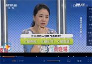 20160528健康之路栏目:李刘坤讲女人气滞血瘀的危害