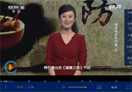 20160529健康之路节目:李刘坤讲痰湿体质如何调理