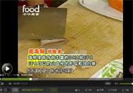 20160530健康菜譜視頻:麻辣魷魚的做法(下)