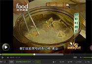 20160531健康菜谱全集:虾丸的做法(上)
