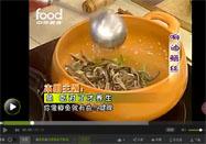 20160531健康菜谱栏目:美味鳝丝的做法(下)
