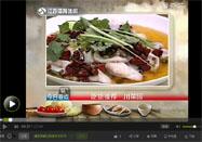 20160517健康好味道栏目:香辣鱼片的做法