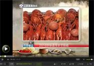 20160518健康好味道节目:香香小龙虾的做法