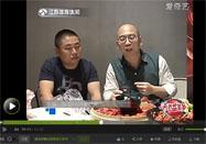 20160522健康好味道视频节目:鲜香龙虾的做法