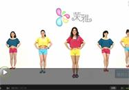 减肥好办法 常跳减肥舞让你更显年青态