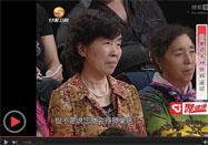 20160526聚健康视频:张文彭讲卵巢癌的原因