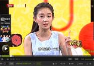 20160530养生堂全集:姜永光讲如何运动降血压