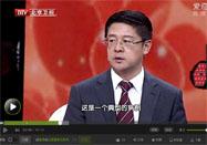 20160531养生堂2016:张耀光讲膀胱癌的早期症状