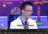 20160317我是大医生:杨甫德讲心脏病的原因