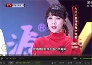 20160324我是大医生节目:崔培林讲胃癌的原因