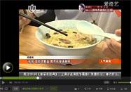 20160530人气美食视频栏目:鹅肉面的做法