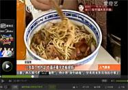 20160601人气美食视频全集:猪肝面的做法
