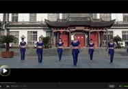 茉莉广场舞最炫民族风动作分解视频教学