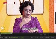 20160602养生堂视频节目:马淑然讲哪种睡姿更健康