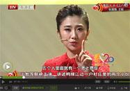 20160603养生堂视频全集:张霁讲如何预防癌症