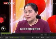20160604养生堂:刘梅颜讲女人患心脏病的表现