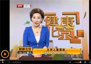 20160527健康北京节目:张建中讲脚部常见病的防治