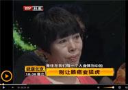 20160528健康北京视频:汪欣讲诱发肠癌的原因