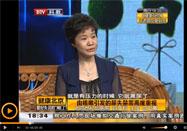 20160531健康北京视频栏目:白文佩讲女人尿失禁的病因