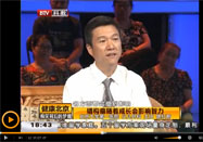 20160601健康北京视频节目:姚红新讲错构瘤的病因