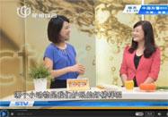 20160606名医话养生:吴萍讲保护眼睛的食物