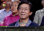 20160615btv养生堂:冯淬灵讲肾阳虚的相关症状