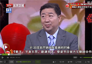 20160617北京卫视养生堂节目:陈剑讲胆结石的危害