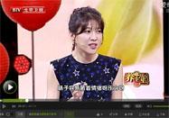 20160619北京电视台养生堂节目:魏玮讲腹泻的常见原因