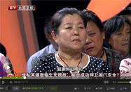 20160620养生堂官网:赵荣莱讲腹泻的常见误区