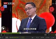 20160626养生堂全集:张福泉讲治疗癌细胞的常见方法