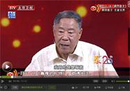 20160624养生堂视频栏目:张炳厚讲中医补肾的神奇方法
