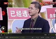20160628养生堂视频节目:余仁欢讲巧用豆类来补肾