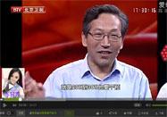 20160629养生堂视频全集:史大卓讲气滞血瘀的调理方法