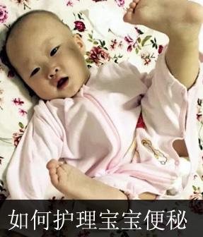 家庭如何护理宝宝便秘