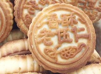 """月饼新标准实施的第一个中秋 月饼会""""变味""""吗"""