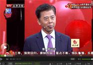 20160927养生堂2016:刘昌伟讲静脉曲张的危害