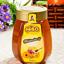 德国蜜宝百花蜂蜜