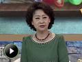 刘志军讲胎记治疗方法