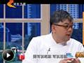 姜波讲焖带鱼的做法