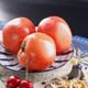 番茄配啥利尿养肾
