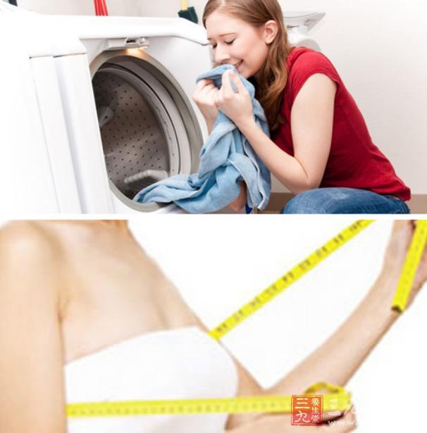 内衣如何洗 洗衣机洗内衣易患乳腺炎