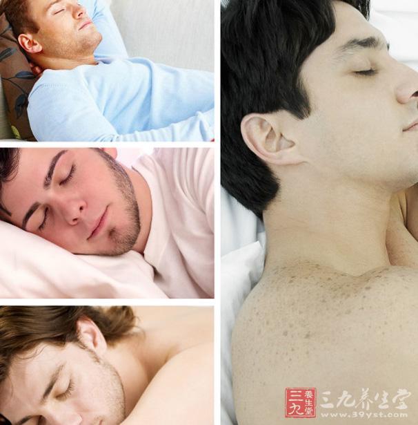 男人失眠 男人调理失眠的8大方法(2)
