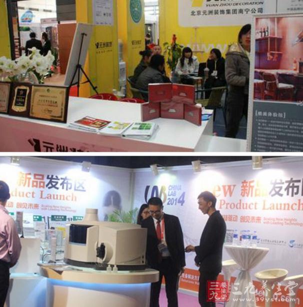 北京举办国际<a href=http://www.chinaena.com/ship target=_blank >食品</a>安全检测设备展