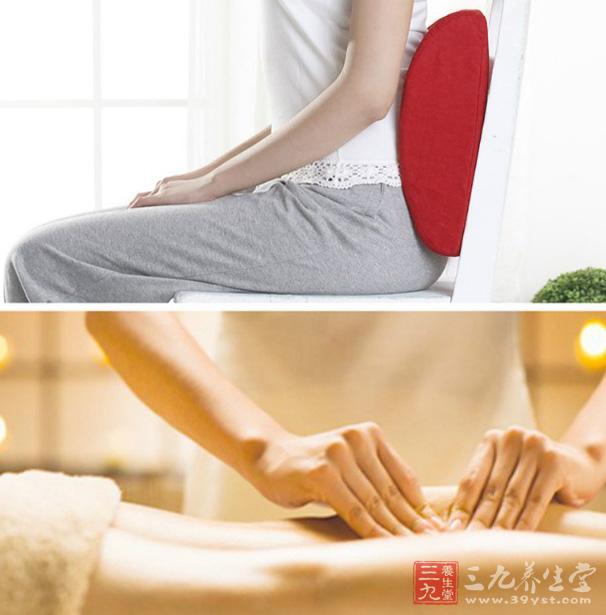 腰痛患者在睡觉的时候要要多注意姿势